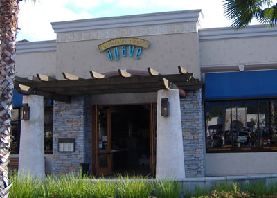 Agave Mexican Grill Exterior
