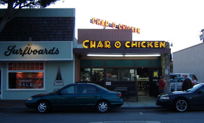 Charo Chicken From the Street
